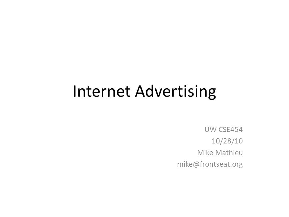 Internet Advertising UW CSE454 10/28/10 Mike Mathieu mike@frontseat.org
