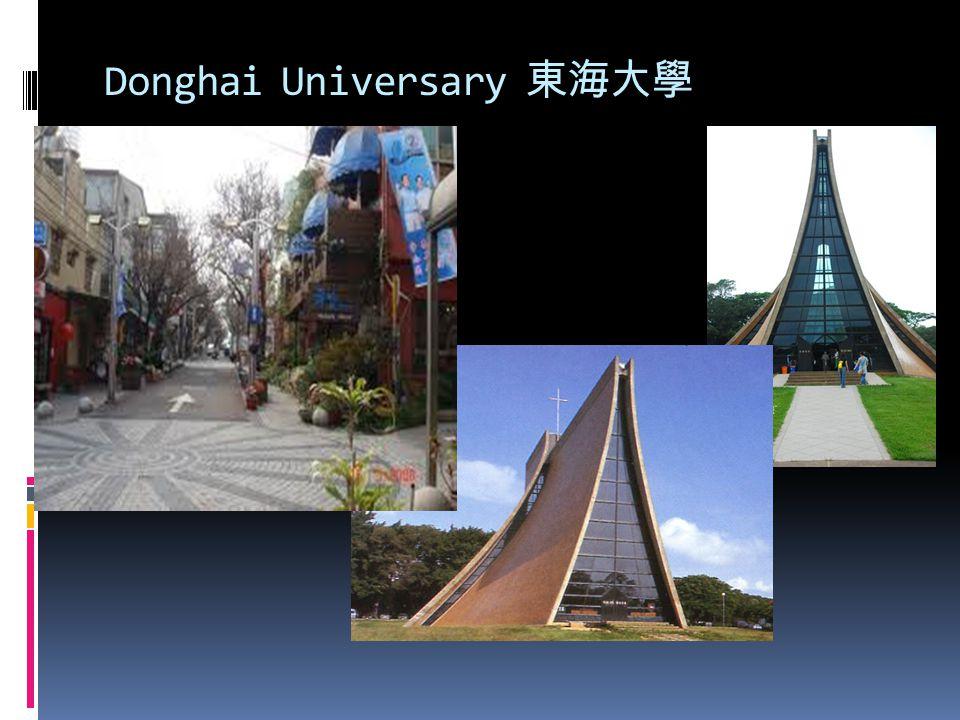 Donghai Universary