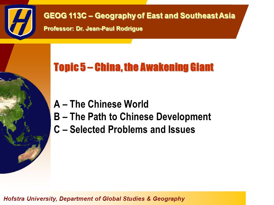 © Dr.Jean-Paul Rodrigue Administrative Divisions of China 22 Provinces 7-100 million people.