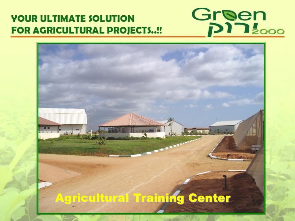 Agricultural Training Center