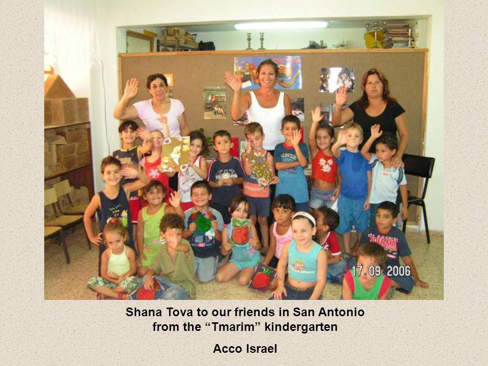 Shana Tova from Niv and Aviv