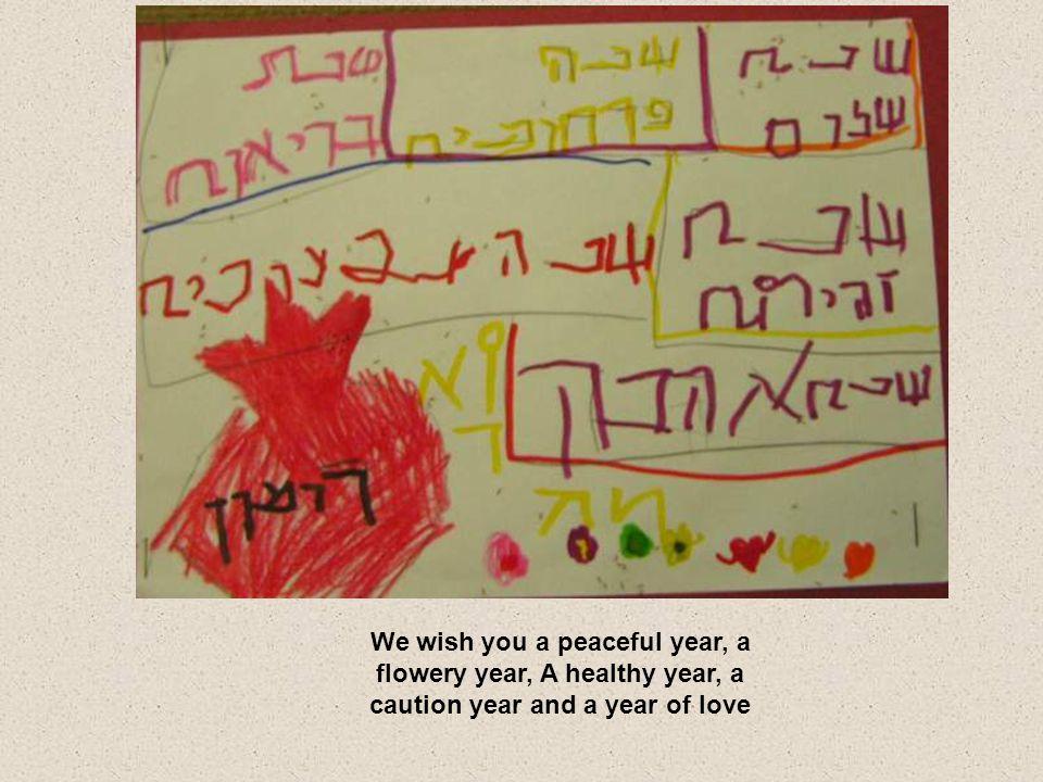Ela, The teacher, shows Shalev how to blow the Shofar