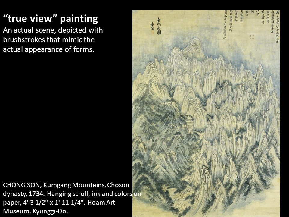 CHONG SON, Kumgang Mountains, Choson dynasty, 1734. Hanging scroll, ink and colors on paper, 4' 3 1/2