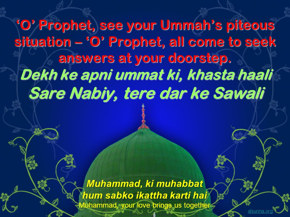 O Prophet, see your Ummahs piteous situation – O Prophet, all come to seek answers at your doorstep.
