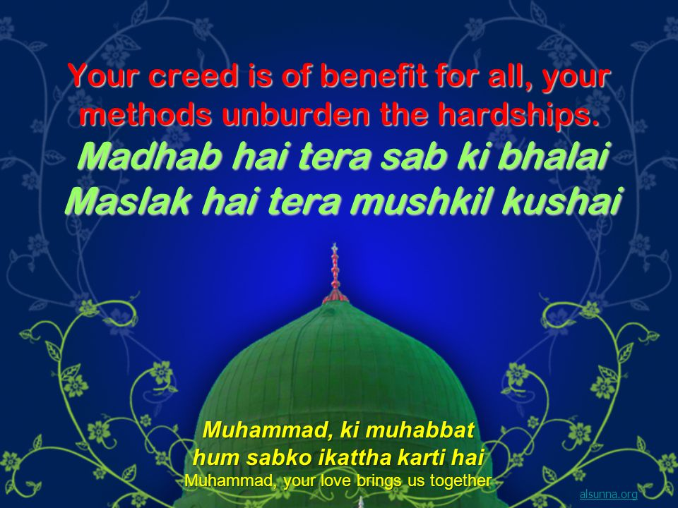 Your creed is of benefit for all, your methods unburden the hardships.