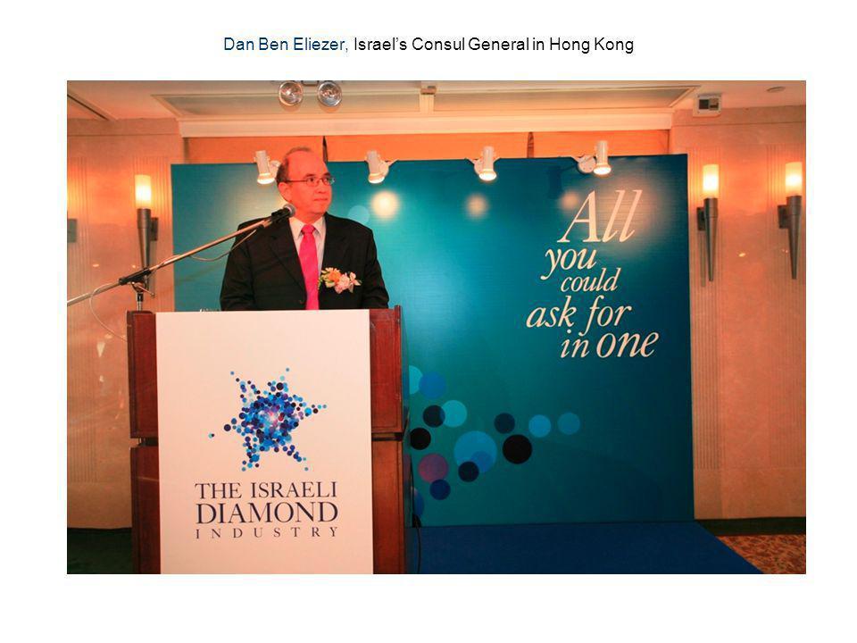 Dan Ben Eliezer, Israels Consul General in Hong Kong