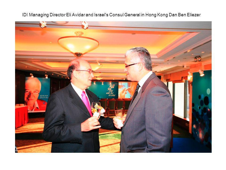 IDI Managing Director Eli Avidar and Israel's Consul General in Hong Kong Dan Ben Eliezer