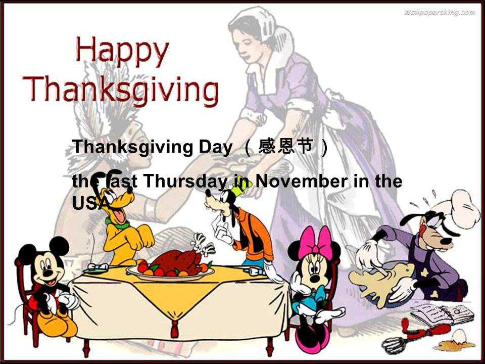 Thanksgiving Day the last Thursday in November in the USA