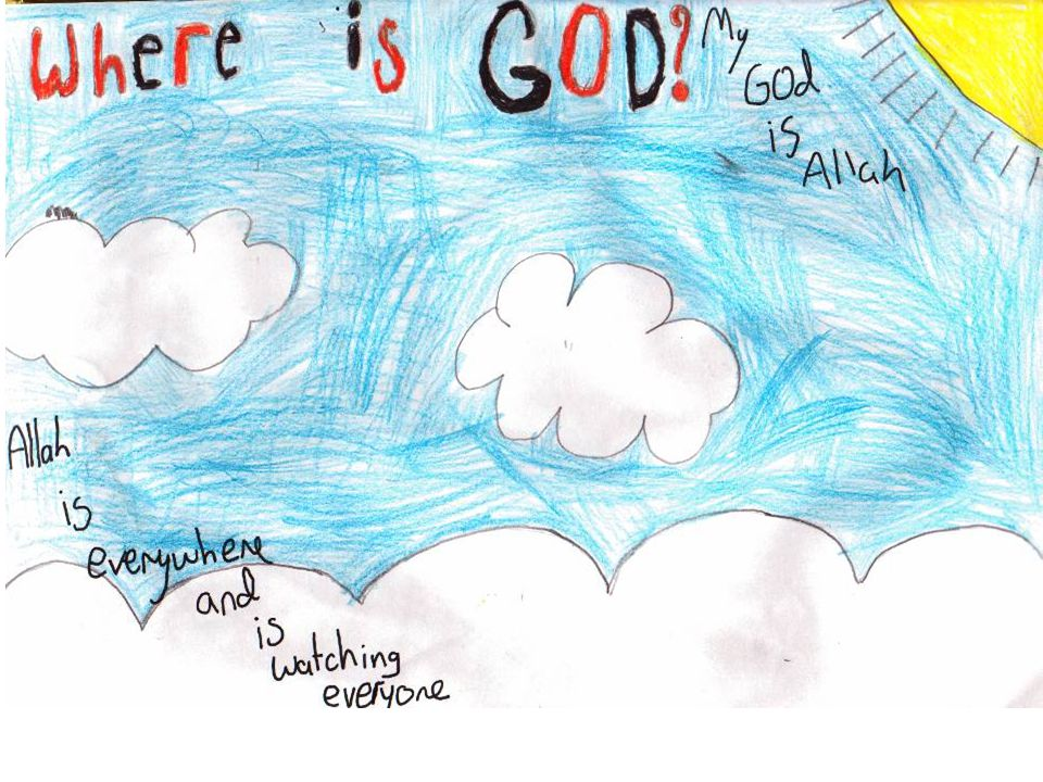 Up There.by Morgan Boyd age 10 My picture is called where is God: up there.