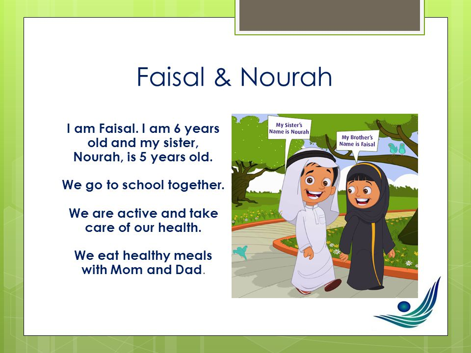 Faisal & Nourah I am Faisal. I am 6 years old and my sister, Nourah, is 5 years old.