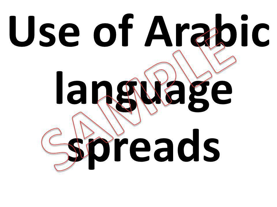Use of Arabic language spreads