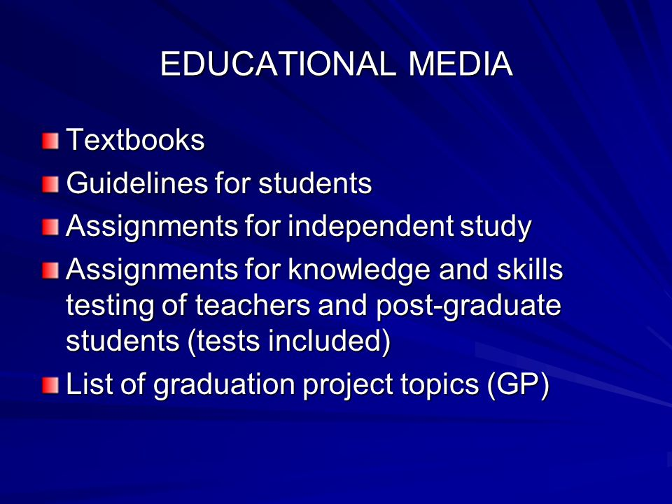 EDUCATIONAL MEDIA Textbooks Guidelines for students Assignments for independent study Assignments for knowledge and skills testing of teachers and pos