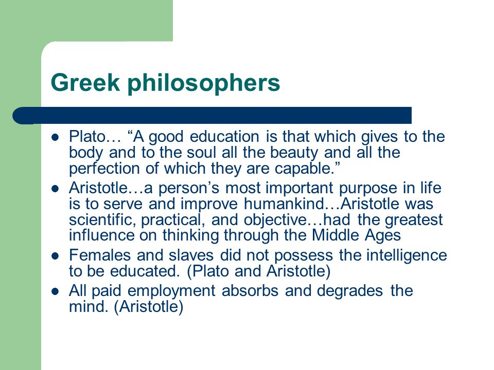 Western EducationThe Romans In 146 BCE the Romans conquered Greece, many of the advances of the Roman Empire inspired by the enslaved Greeks Between 50 BCE and 200 CE, an entire system of schools developed Quintilian (35-95 CE) described current practice and recommended the type of system needed in Rome…very humanistic