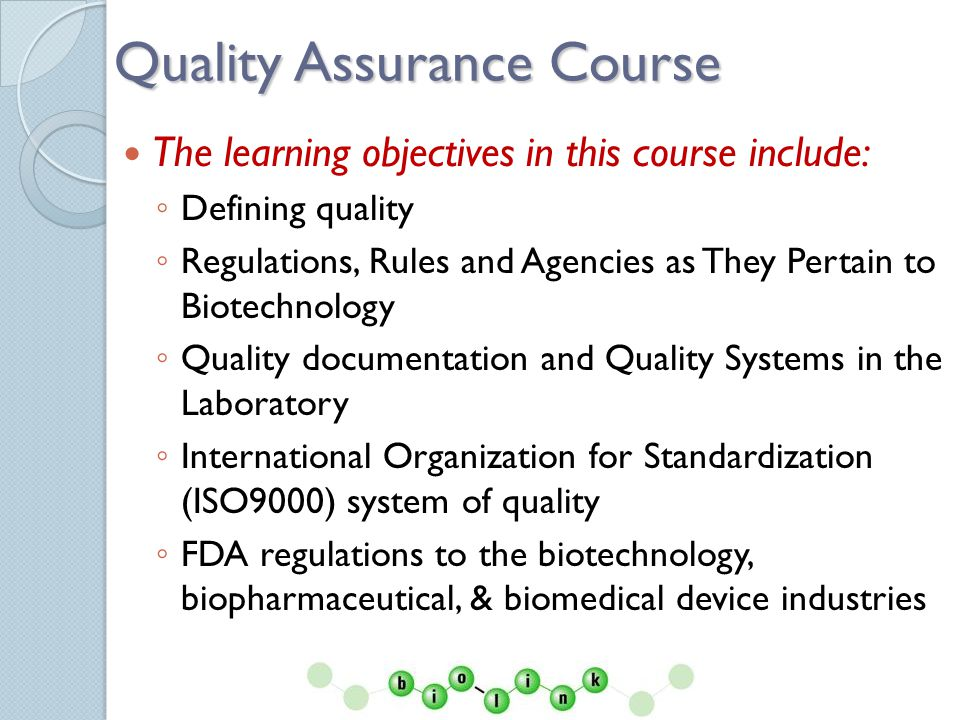 ISO: Quality Management Principles 1.Customer focus 2.