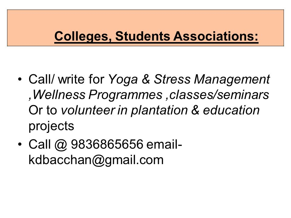 Colleges, Students Associations: Call/ write for Yoga & Stress Management,Wellness Programmes,classes/seminars Or to volunteer in plantation & education projects Call @ 9836865656 email- kdbacchan@gmail.com Colleges, Students Associations: