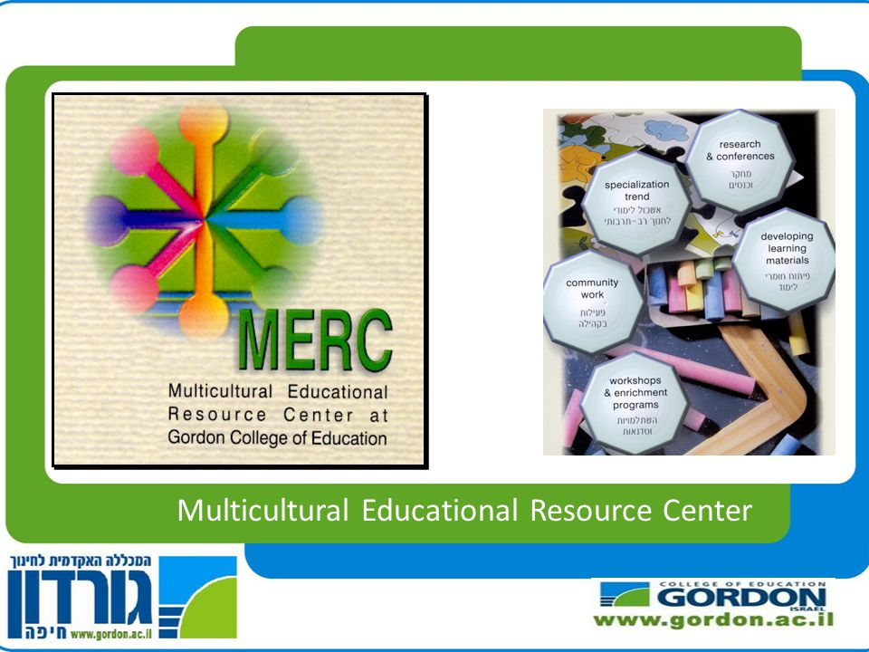 Multicultural Educational Resource Center