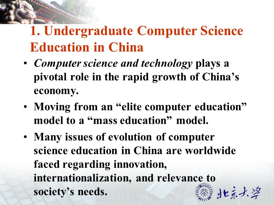 1. Undergraduate Computer Science Education in China Computer science and technology plays a pivotal role in the rapid growth of Chinas economy. Movin
