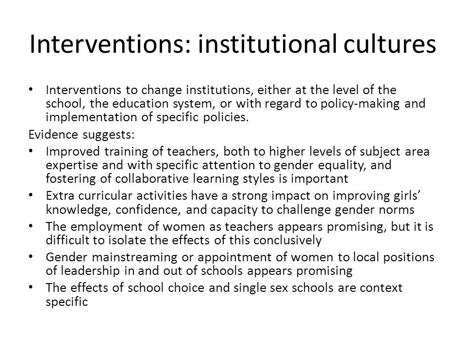 Interventions: norms & participation Interventions concerned with changes in gender norms and improved participation in decision-making and reflection by girls and young women, with emphasis on the most marginalized.