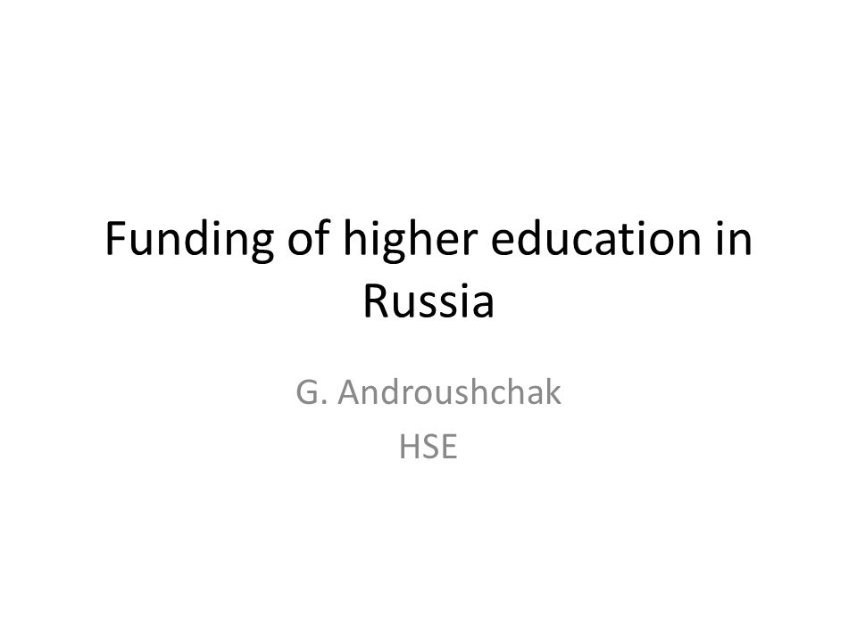 Funding of higher education in Russia G. Androushchak HSE