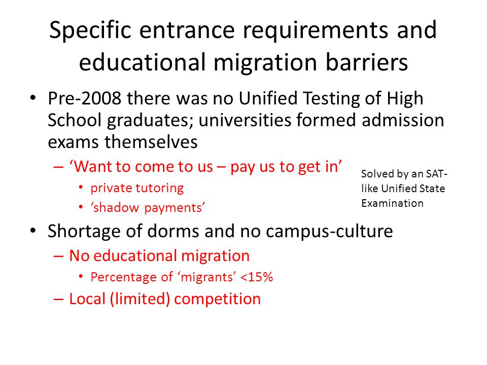 Specific entrance requirements and educational migration barriers Pre-2008 there was no Unified Testing of High School graduates; universities formed