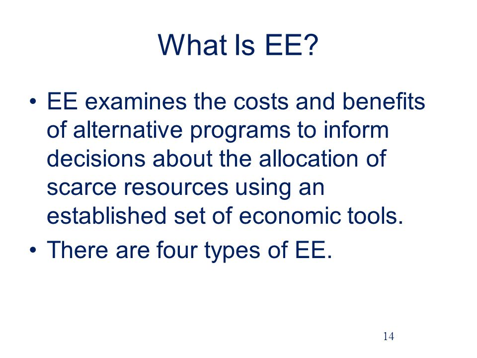What Is EE.