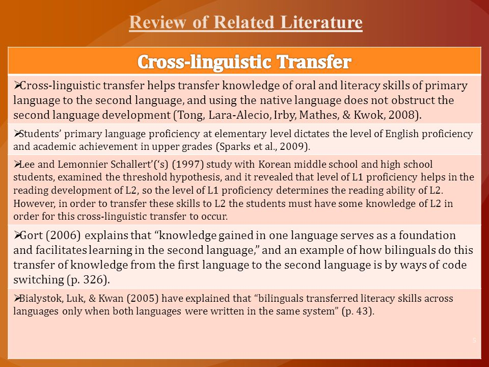 Cross-linguistic transfer helps transfer knowledge of oral and literacy skills of primary language to the second language, and using the native language does not obstruct the second language development (Tong, Lara-Alecio, Irby, Mathes, & Kwok, 2008).