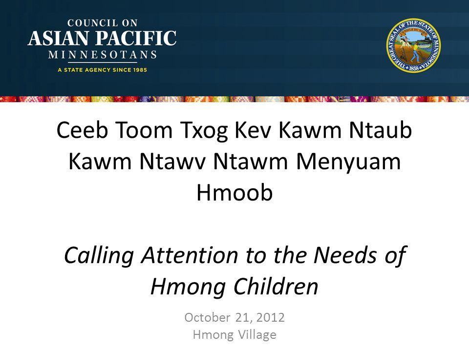 Ceeb Toom Txog Kev Kawm Ntaub Kawm Ntawv Ntawm Menyuam Hmoob Calling Attention to the Needs of Hmong Children October 21, 2012 Hmong Village