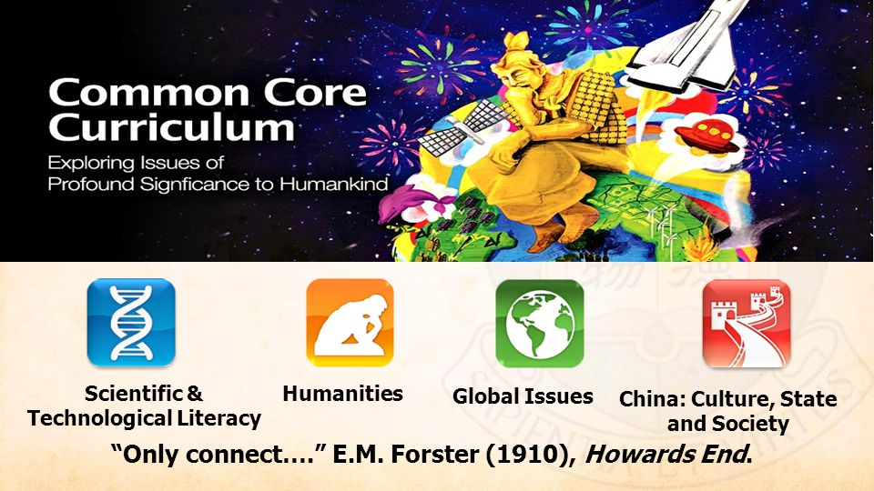 HKU Common Core China: Culture, State and Society Scientific & Technological Literacy Humanities Global Issues Only connect….