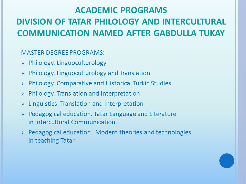 MASTER DEGREE PROGRAMS: Philology. Linguoculturology Philology. Linguoculturology and Translation Philology. Comparative and Historical Turkic Studies