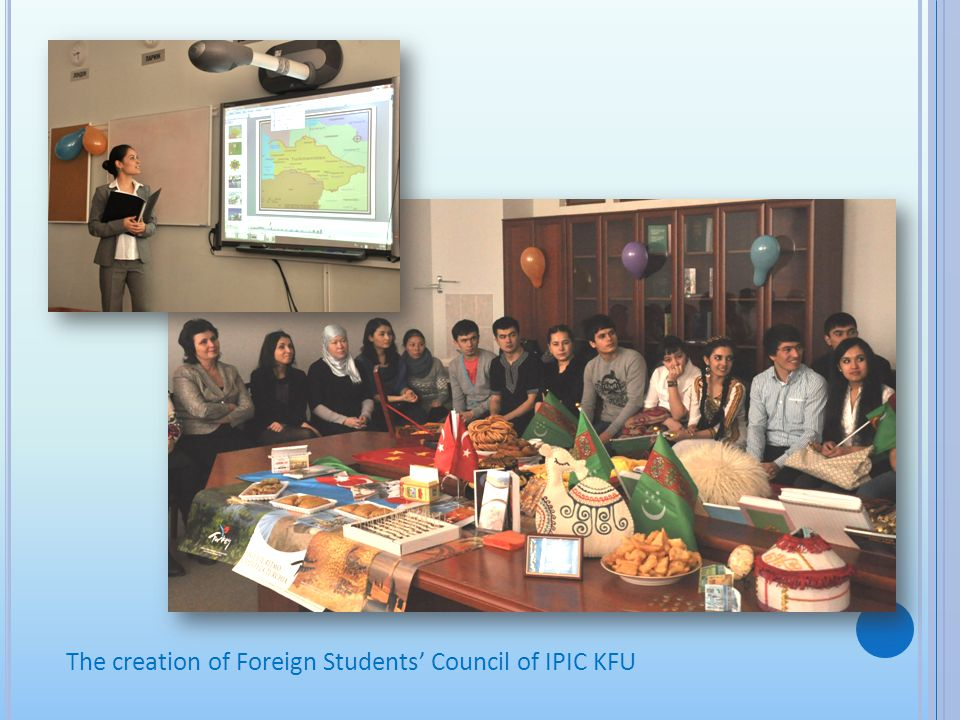 The creation of Foreign Students Council of IPIC KFU