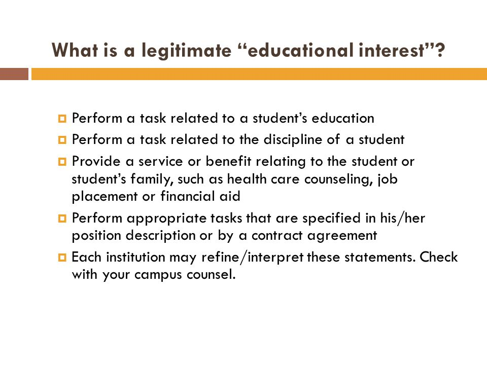 What is a legitimate educational interest.
