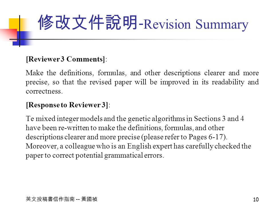 -- 10 - Revision Summary [Reviewer 3 Comments]: Make the definitions, formulas, and other descriptions clearer and more precise, so that the revised paper will be improved in its readability and correctness.