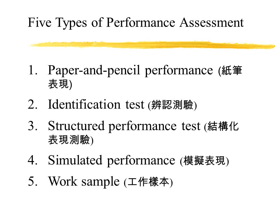 Selected response (e.g., MCQ) Short answer questions Structured questions or essay Performance assessment Oral test/ Interview Knowledge/ understanding Reasoning proficiency Performance skills Ability to create products Affective outcomes Tick those learning outcomes that are best to be assessed by a particular type of assessment method.