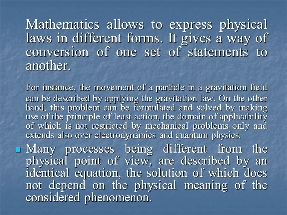 One of the basic goals of mathematics is a rigorous proof of a proposition.