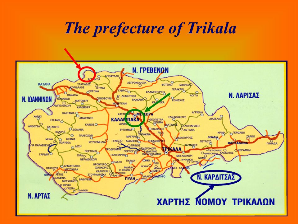 Trikala is a town of historical importance.