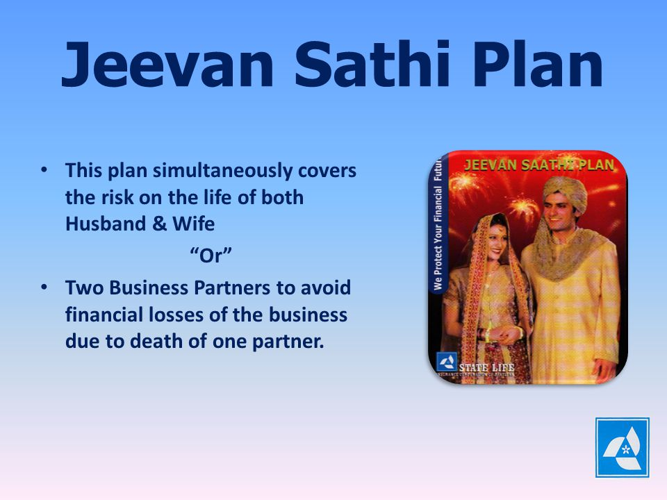 Shad Abad Plan This plan will meet the requirements of those who would like some additional cover to protect their loved ones.