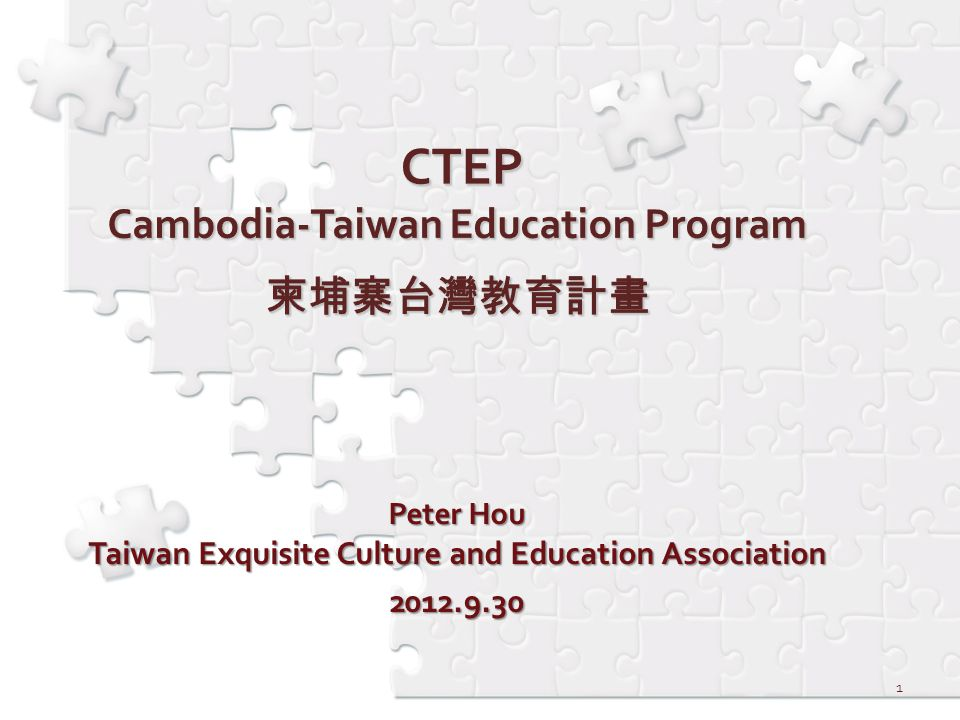 12 Thousand Cambodian students receive CTEP graduation certificate Hundred Taiwan students visit CTEC annually