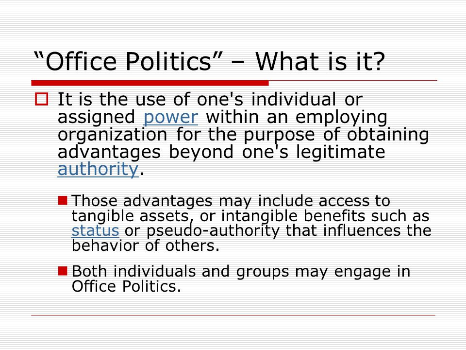 Should you play.Some experts argue that you cant avoid the game of office politics.