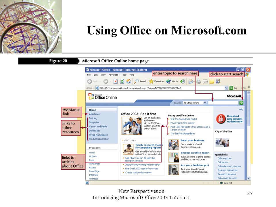 XP New Perspectives on Introducing Microsoft Office 2003 Tutorial 1 25 Using Office on Microsoft.com