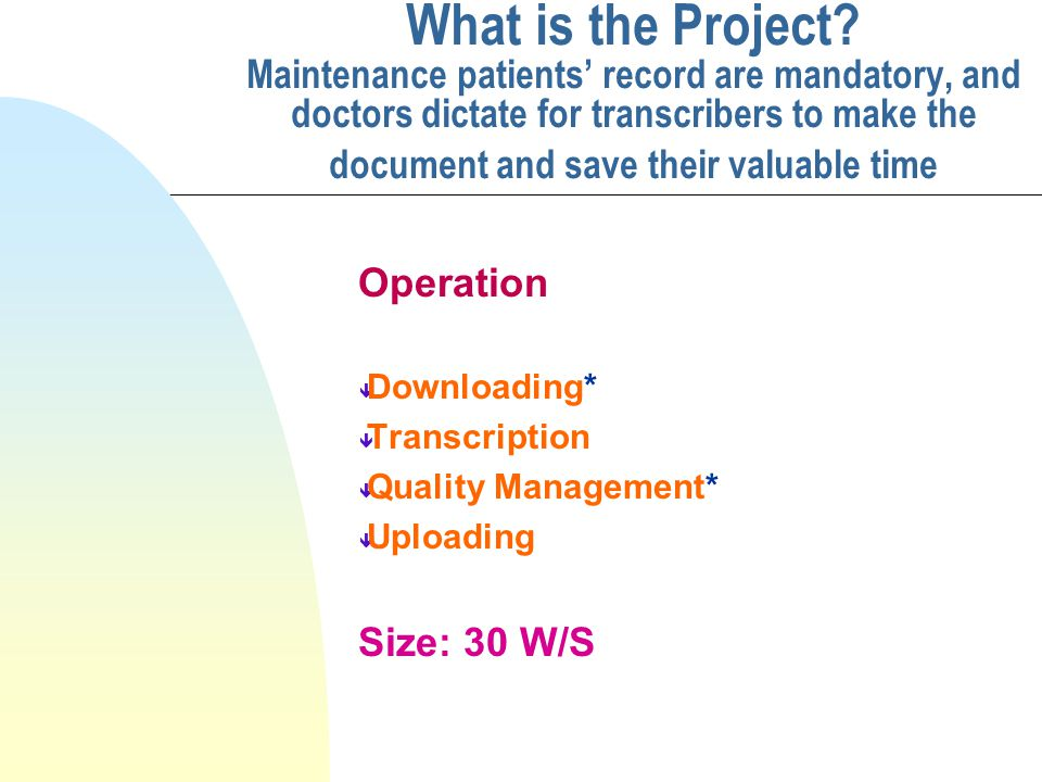 What is the Project.