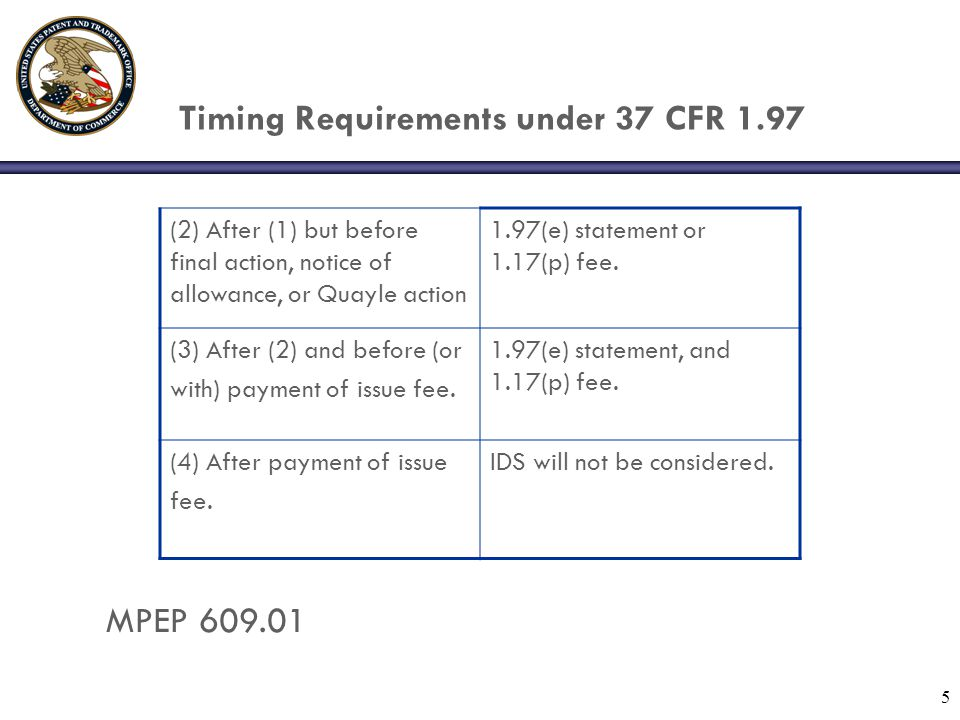 16 Consideration by the Examiner Once the minimum requirements of 37 CFR 1.97 and 37 CFR 1.98 are met, the examiner has an obligation to consider the information.