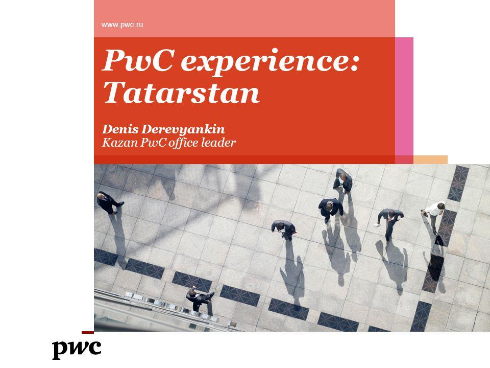 PwC experience: Tatarstan Denis Derevyankin Kazan PwC office leader www.pwc.ru