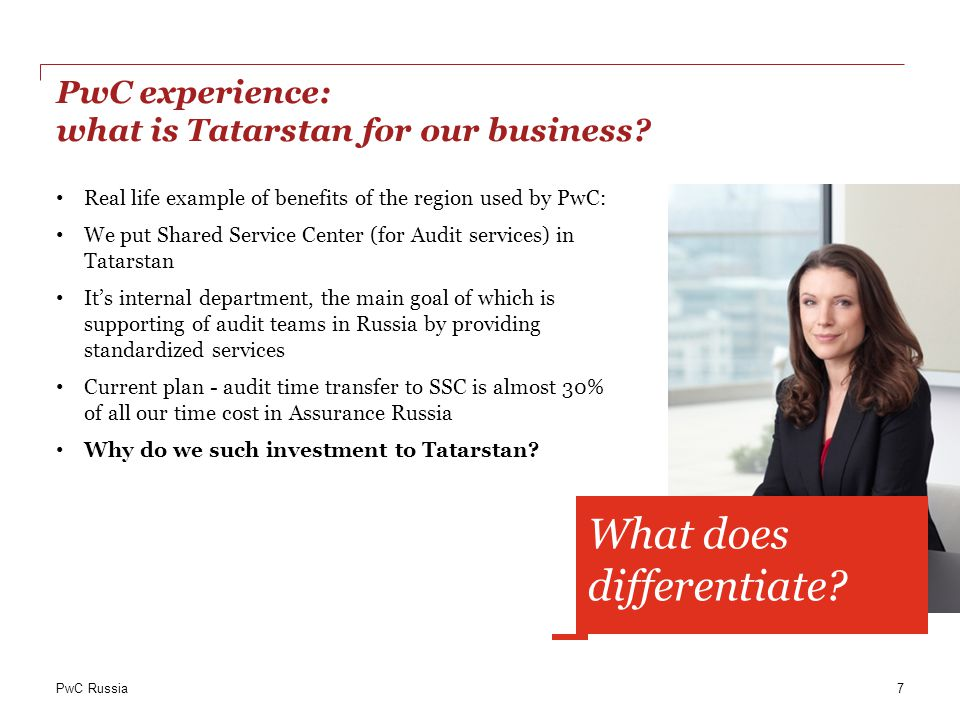 PwC Russia PwC experience: what is Tatarstan for our business.