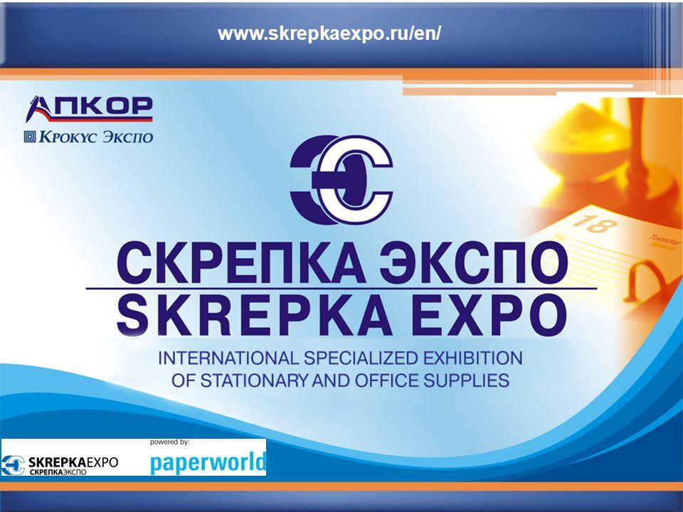 www.skrepkaexpo.ru/en/