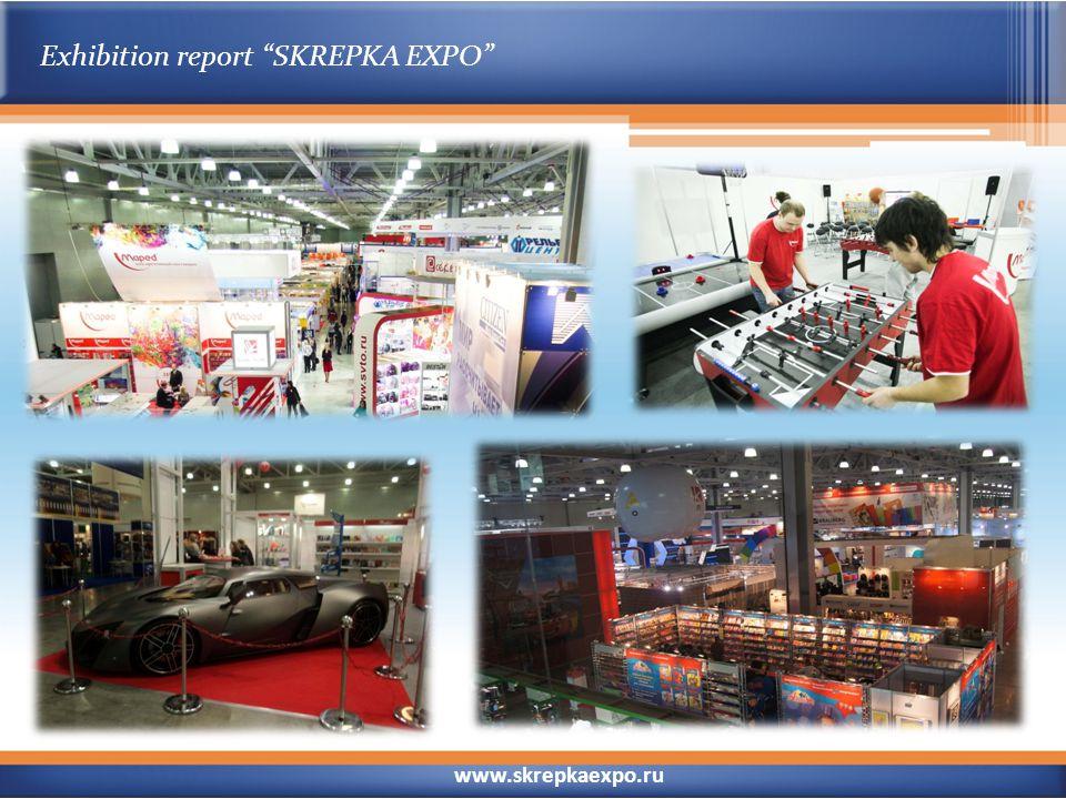 Exhibition report SKREPKA EXPO www.skrepkaexpo.ru