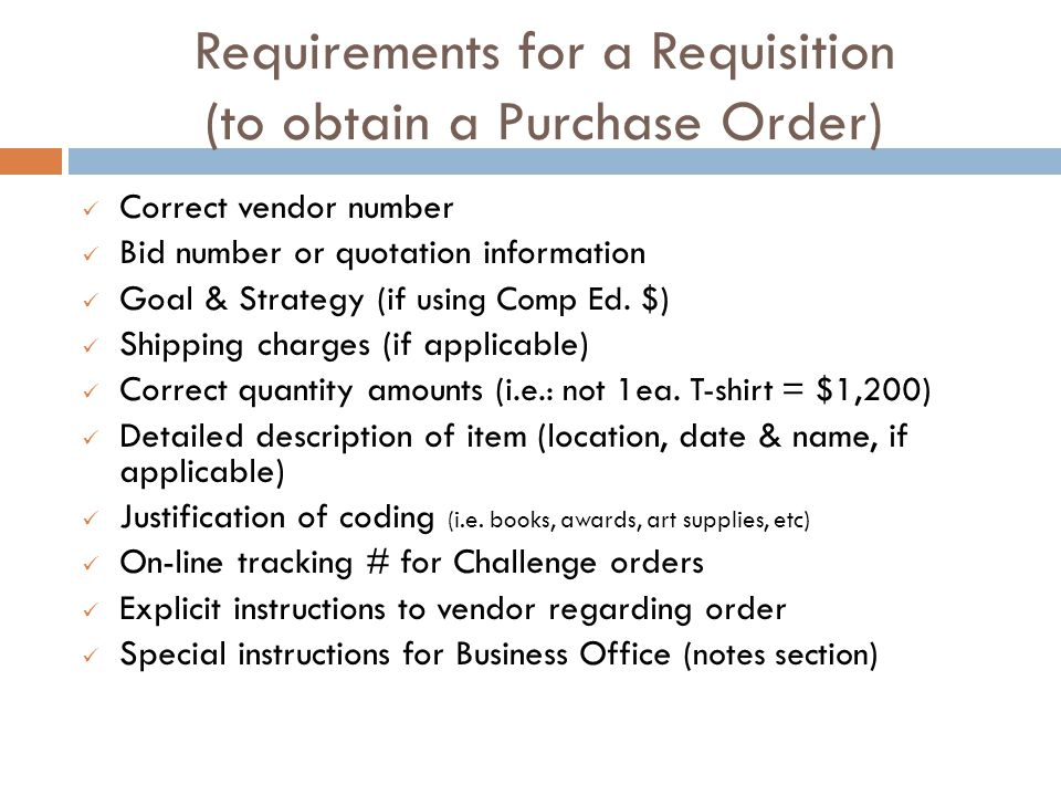 Purchase Orders – When can they be used.