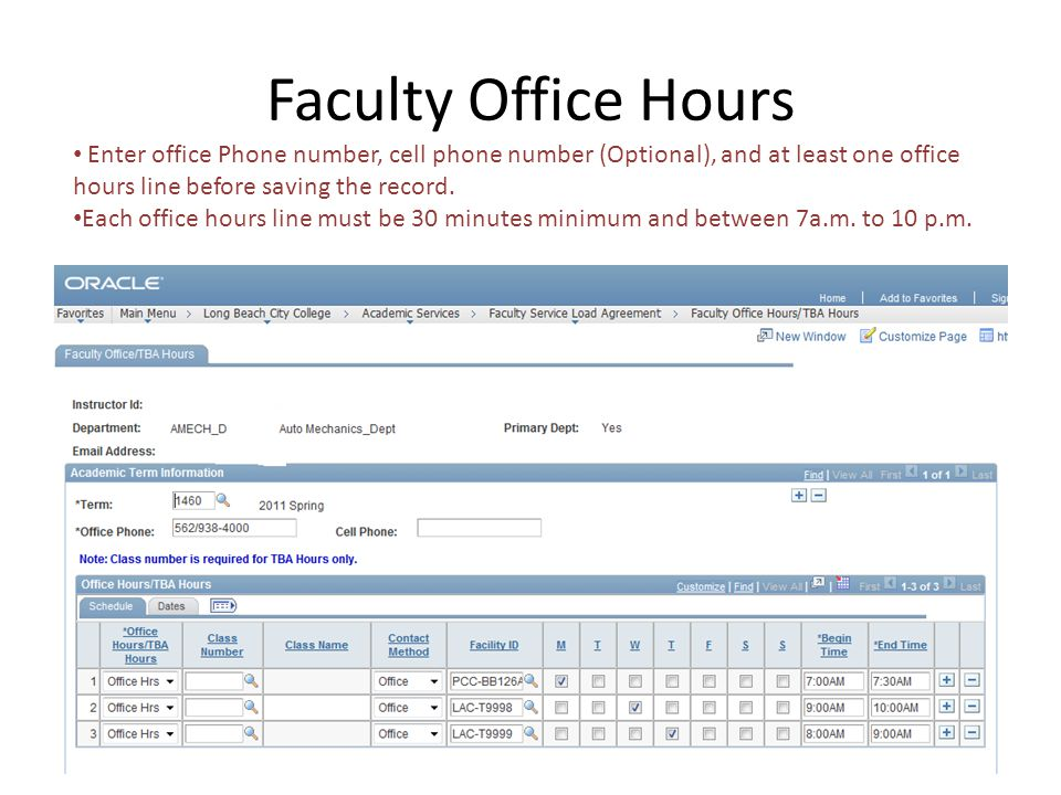 Faculty Office Hours Enter office Phone number, cell phone number (Optional), and at least one office hours line before saving the record.