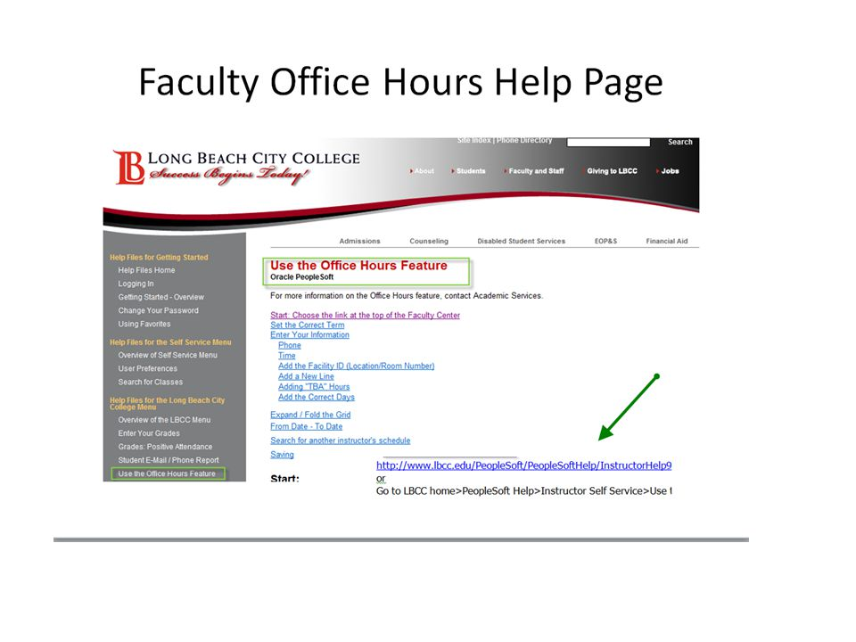 Faculty Office Hours Help Page