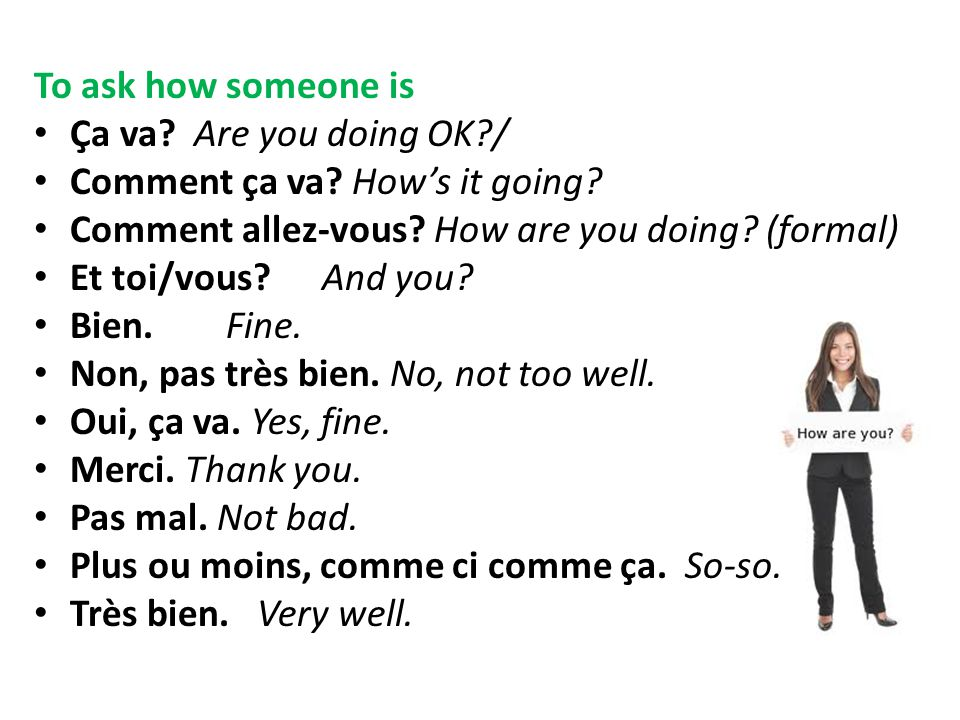 To introduce and respond to an introduction Cest un ami/une amie.