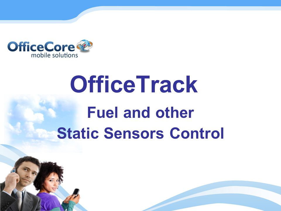 OfficeTrack Fuel and other Static Sensors Control